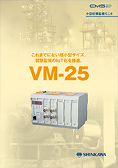 Large Rotating Machinery Condition Monitor  VM-7 Series