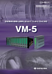 Monitor for TSI  VM-5